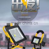 LED charging light emergency lamp 20W30W50W portable outdoor basketball square mobile site stand lamp