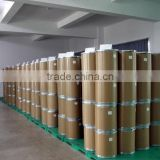 Chemical Stocks Methyl cyclopropyl carboxylic amine CAS 105392-26-5
