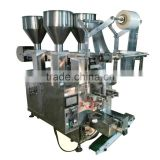 Vertical Form Mixture Packing Machine Mix Packaging Machine