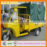 China Newest Cheap 150cc,20cc,250cc Car/Taxi/Pedal Passenger Tricycle