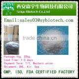 99% Agmatine Sulfate,CAS#2482-00-0