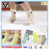 Anti Slip cotton 0-24month Newborn Baby Sock 20 pairs pack Factory Manufacturer Wholesale