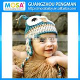 Crochet Boys Striped Owl Earflap Hat -Baby, Toddler, Child, Teen and Adult Sizes. Boy Owl Hat, Boys Owl Winter Cap Beanie