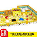 SpongeBob theme park Million ocean ball pool Wooden big slide Eight centimeters wave ball