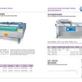 Automatic vacuum packaging machine/Pet food processing/bird food/dog food/fish food/cat food processing machinery