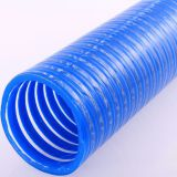 PVC plastic steel screw reinforced hose for food