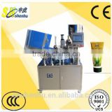 Automatic GMP Standard Face and Body Cream/Lotion Tube Filling Sealing Machine Wholesale