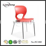 Hot selling modern plastic chair weight
