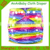 New Coming Printed Prefold Eco Friendly Cloth Diapers