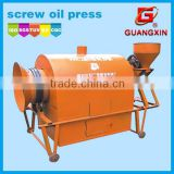 hot pressed nut roasting machine for seed