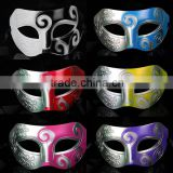 Prince of the half face paint the Baron performance mask party man classic masks halloween Party Masquerade Mask