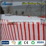 Brand new cheap plastic orange safety fence with low price