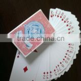 Shanghai bicycle playing card