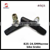 Mountain Bike bicycle Disc Brake Pads