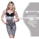 Natural Bamboo Slimming Shapewear With Open Crotch