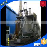 Offer 2016 new biomass gasifier energy-saving coal gasification furnace