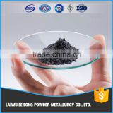DHT60.25 Cast Iron Powder/ Iron Oxide Powder For Sale