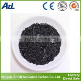 activated carbon filter for swimming pool