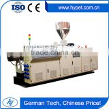 LATEST HIGH OUTPUT LOW POWER CONSUMPTION HYPS75/28 PARALLEL TWIN SCREW EXTRUDER SCREW AND BARREL