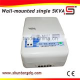 best price 5kva AC wall-mounted servo controlled circuit automatic voltage stabilizer regulator