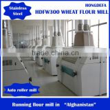 capacity for wheat bran wheat flour mill wheat flour making machine with advanced technology