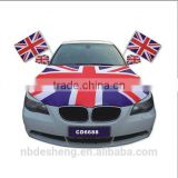 England Flag Car Hood Cover Flag