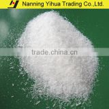 mono-Ammonium phosphate for fertilizer or extinguisher