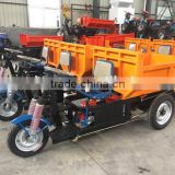 15% discount mini diesel tricycle, three wheels dumper, small electric dumper truck for mining