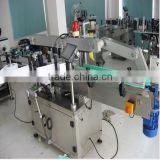 Automatic Self-Adhesive Double Sides Round Bottle Labeling Machine