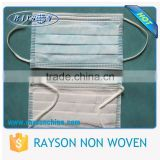 INQUIRY ABOUT Ruixin Cheap Price Sanitary Non Woven Medical Disposable Face Mask