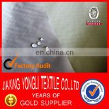 170T PVC and WR for car body cover fabric