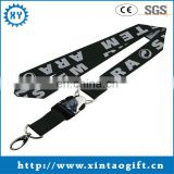 Unique braided neck lanyard merchandize manufacturer