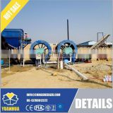 Mining processing equipment sieving machine easy operation