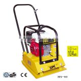CE Certificate Petrol Reversible vibrate dynamic,manual Plate Compactor(HS-80)
