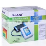 Digital Automatic Blood Pressure Monitor HEM-7200 with AAMI