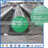 Reinforced Steel Bar From Alibaba China Supplier
