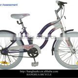 HH-K2024 20 inch beach cruiser children bicycle with classic cruiser style from China factory