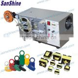 (SS-TP01) Automatic contactor coil insulation tape wrapping machine