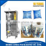 Plastic pouch roll for water /transparent water packaging roll film/ PE drink water sachet package