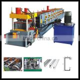 C U and Z profile plasterboard forming machine 0.4-0.6 mm C U and Z profile plasterboard forming machine