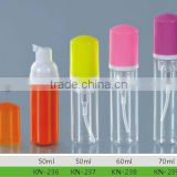 50/60/70ml foam pump bottle