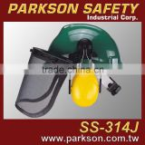 FULL SAFETY HELMET SET SM-967 HELMET+ SAFETY EARMUFF+MESH VISOR WITH CE AND ANSI STANDARD