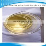 Cosmetic raw material glyoxylic acid 50% CAS: 298-12-4                                                                         Quality Choice