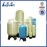 water filter frp vessel for water softener