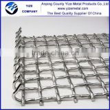 high carbon steel heat-resistant crimped wire mesh with lowest price                                                                         Quality Choice