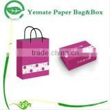 Advertising Customized High Quality And Fancy Printed Christmas Decorative Packaging Shoe Paper Bag