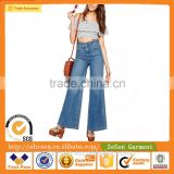 100% Cotton High Waistband Wide Leg Flare Boot Cut Denim Jeans Pants For Women