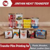 China Factory 3D Sublimation Transfer Film