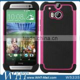 Factory Price PC Silicon Ball Line Skin Cover Case for HTC One 2 M8, for HTC One 2 M8 Back Cover