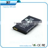 China Suppier Mobile Phone Batteries 6100/1265/1325/2228/2650/2652/3108 /3500C /6066/6088/6100/6101/6102/6103 For Nokia(BL-5C)